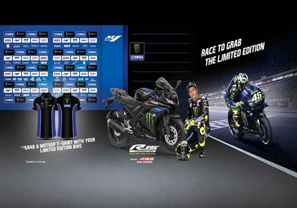 Get to know the MotoGP Racing Shirt